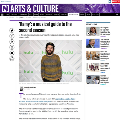 'Ramy': a musical guide to the second season