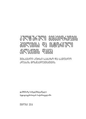 pub_1403596509723149.pdf