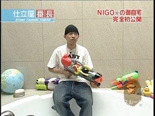 8TV25CH Vol. 0 | NIGO House Tour & Interview | BAPE TV (English)