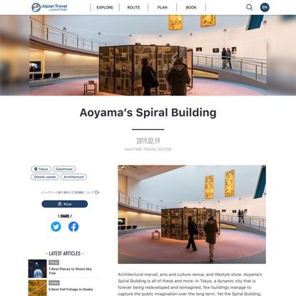 Aoyama's Spiral Building