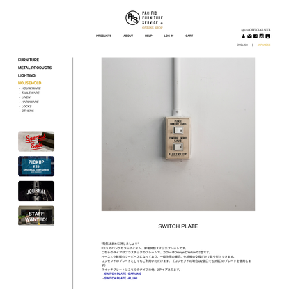SWITCH PLATE   Household,Houseware     P.F.S. Online Shop