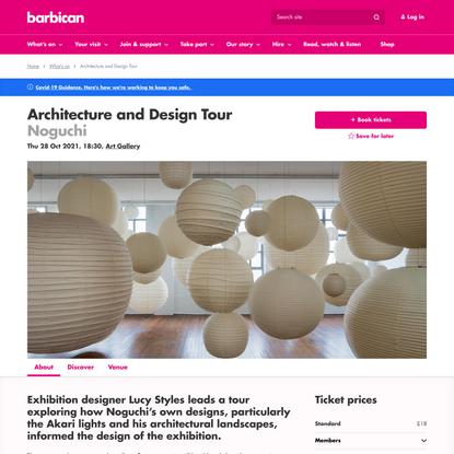Architecture and Design Tour | Barbican