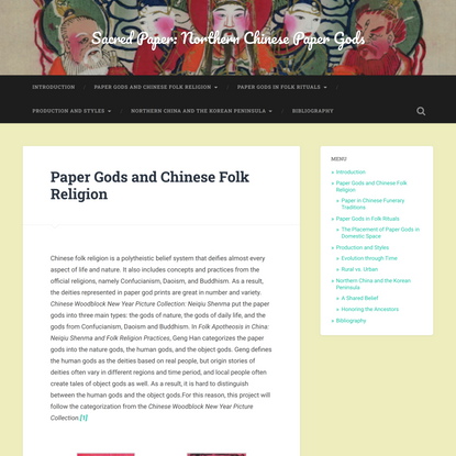 Paper Gods and Chinese Folk Religion – Sacred Paper: Northern Chinese Paper Gods