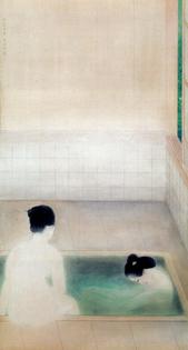 Kokei Kobayashi,Deyu, 1918