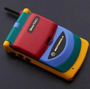 Mid-90s Motorola StarTAC Rainbow