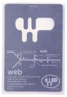 web-flyer