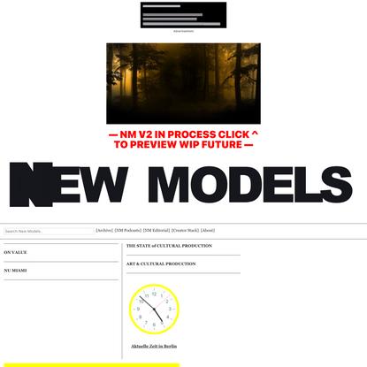 NEW MODELS 2021®