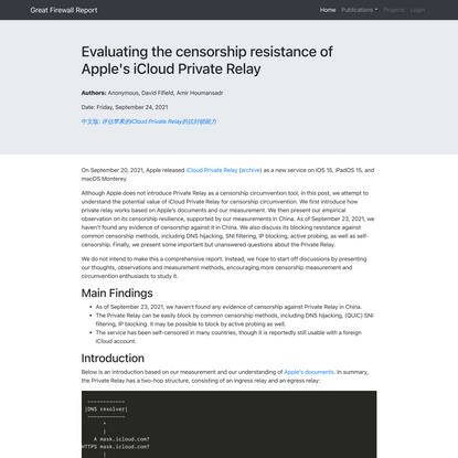 Evaluating the censorship resistance of Apple's iCloud Private Relay
