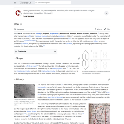 Cool S - Wikipedia