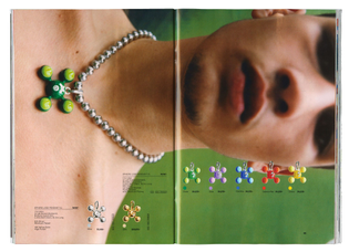 homer-catalog-85-86.jpg