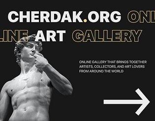 Cherdak Dalí - Online Art Gallery