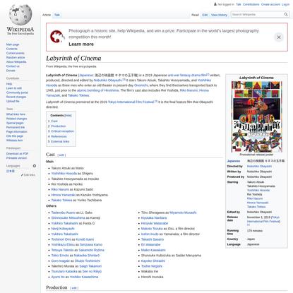 Labyrinth of Cinema - Wikipedia
