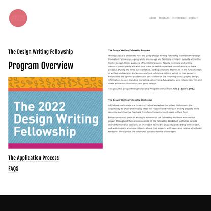 Design Writing Fellowship — Writing Space
