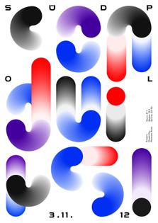 sudpol-poster-6014ae36a34c28bf0d8b9ff1.jpg