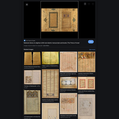 Title: National Library to digitize 2,500 rare Islamic manuscripts and books | The Times of Israel