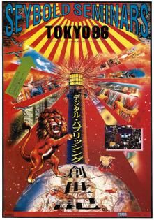 tadanori-yokoo_softbank-expo-japan-1996.jpg