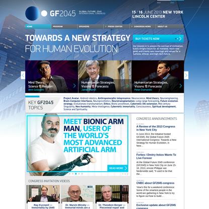 GF2045: GLOBAL FUTURE 2045 - INTERNATIONAL CONGRESS
