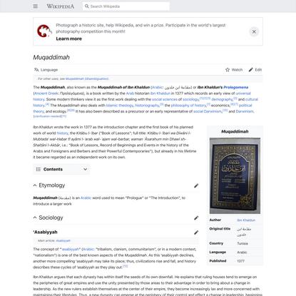 Muqaddimah - Wikipedia