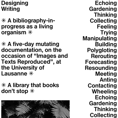 βιβλιοπειρατήing