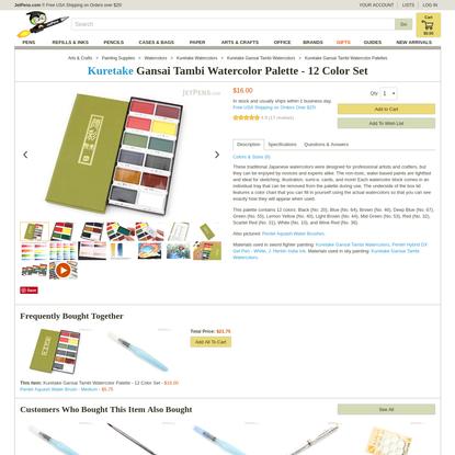 JetPens.com - Kuretake Gansai Tambi Watercolor Palette - 12 Color Set
