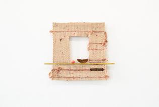 weave as frame/backdrop
