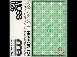 Bastian Void - Nippon [Full Album]