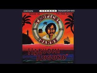 Haruomi Hosono - Tropical Dandy [1975] (FULL ALBUM)