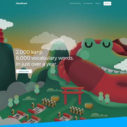 WaniKani, a kanji learning application by Tofugu