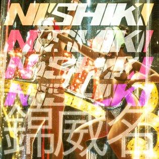 XENO, by Nishiki Prestige