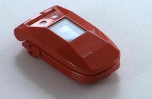 W11K Cellphone