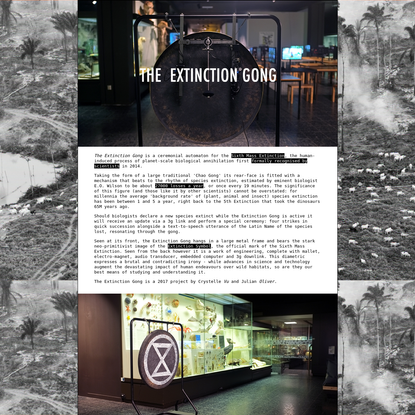 The Extinction Gong