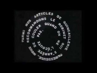 ANEMIC CINEMA de Marcel Duchamp, Man Ray et Marc Allegret