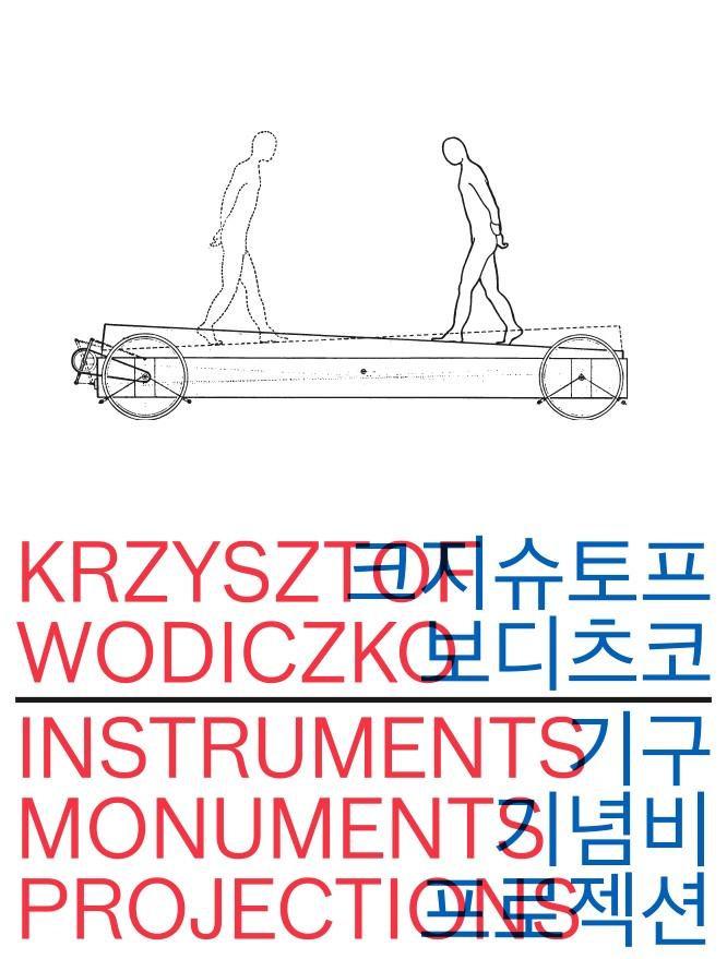 Wodiczko-folder-front.png