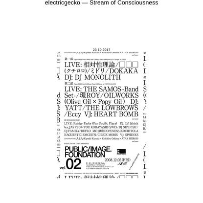 electricgecko - Stream of Consciousness