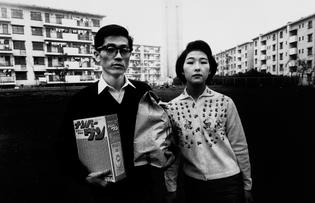 5_DaidoMoriyama_Japan-Theatre-Photo-Album_1968_2_1000.jpeg