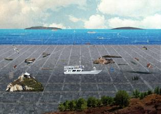 Athens Ferry