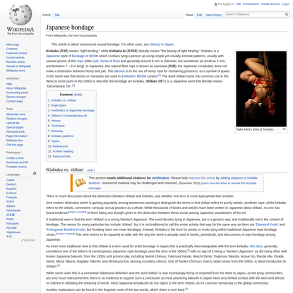 Japanese bondage - Wikipedia