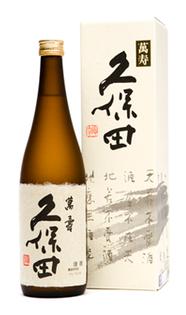 Kubota Brewery Manjyu