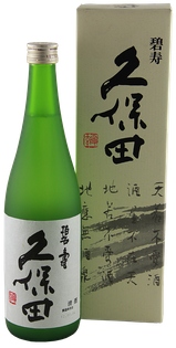 Kubota Brewery Hekijyu