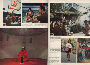 TIME1970PG14-15.jpg