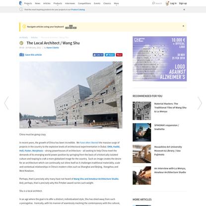 The Local Architect / Wang Shu
