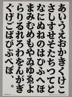 2c8372a291d161473b6d994959981b8c-japanese-design-japanese-art.jpg