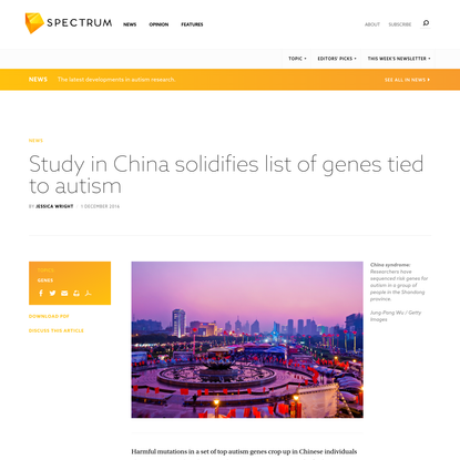 Study in China solidifies list of genes tied to autism | Spectrum | Autism Research News