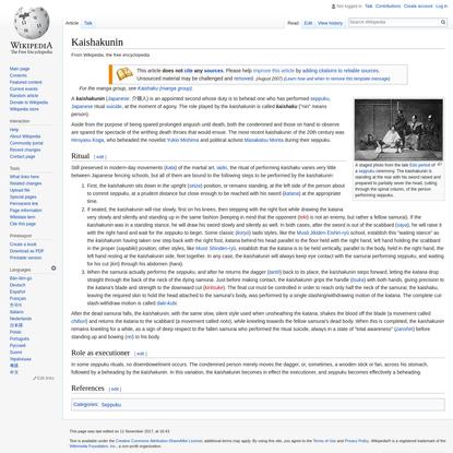 Kaishakunin - Wikipedia