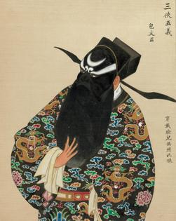 chinese-opera-figure-j_15757255895_o.jpg