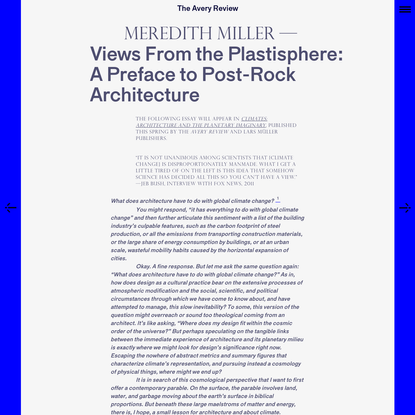 The Avery Review   Views From the Plastisphere: A Preface to Post-Rock Architecture