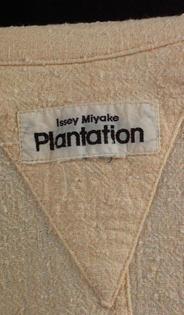 Plantation logo 2