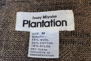Plantation logo 3