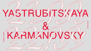Tatiana-Ermolaeva-StrelkaBar-GraphicDesign-itsnicethat-21.png