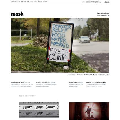 Mask Magazine